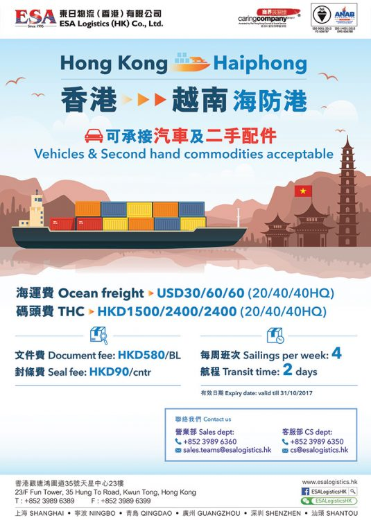 ESA_eDM2017_Haiphong_800px_sales&CS_96dpi