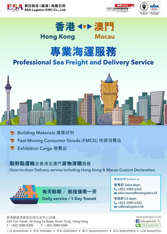 ESA_eDM2017_Sea--Freight-to-Macau_sales&CS_96dpi